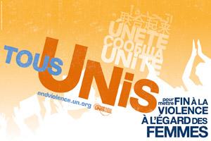 Resultado de imagen de journée internationale pour l'elimination de la violence contre les femmes 2016